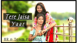 Tere Jaisa Yaar || Ye Dosti Hum Nahi Todenge || Friendship Day Special | | Female Version ||