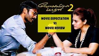 VIP 2 Review | Expectation (vs) Audience Review | Dhanush, Kajol | Velai Illa Pattadhaari 2 Review