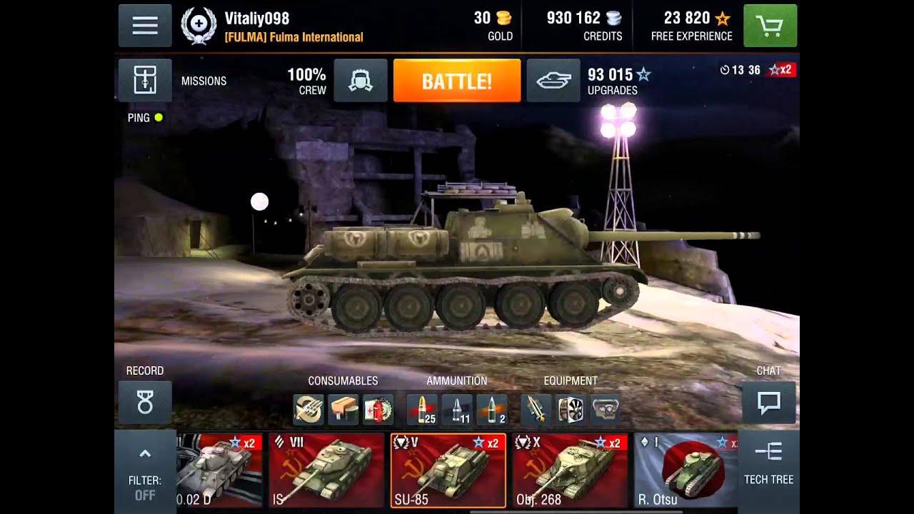 Инструкция по установки шкурок для world of tanks