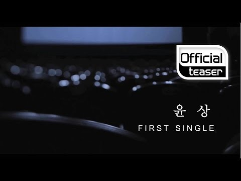 [Teaser] yoonsang(윤상) _ If you wanna console me…(날 위로하려거든)