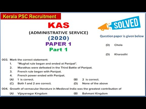 KAS Preliminary Exam - Paper 1 Detailed Discussion PART 1( kerala psc solved question paper)