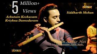 Achutam Keshavam Krishna  | Kaun Kehte Hai Bhagwan Aate Nahi  | Siddharth Mohan | Best Bhajan