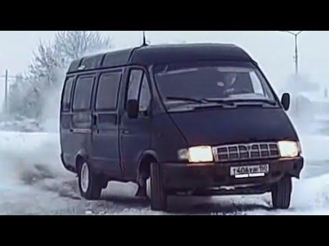 БЕШЕНАЯ ГАЗЕЛЬ. ТЕСТ ДРАЙВ ГАЗЕЛИ.