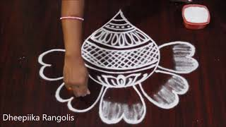 Easy and simple flower  rangoli design I latest muggulu designs I Beautiful flower kolam designs