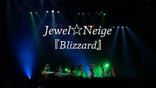2018.6/23 Jewel☆Neige「Blizzard」 アイドルジェネレーション in Zepp ...