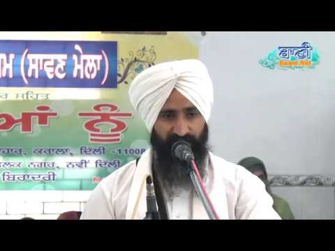 Bhai-Santokh-Singh-Ji-At-Karala-On-16-July-2018