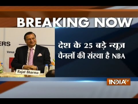 India TV's Chairman and Editor-in-Chief Rajat Sharma elected as the President of NBA