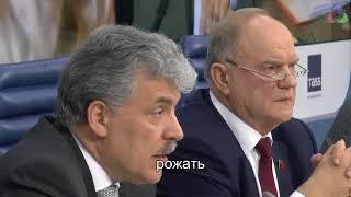 Грудинин рассказал, почему страдает ФСБ