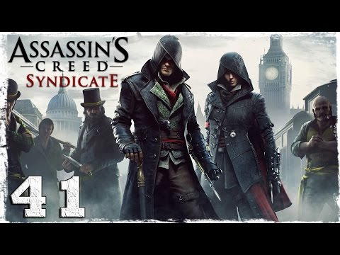 Смотреть прохождение игры [Xbox One] Assassin's Creed Syndicate. #41: Повозка с дурманом.