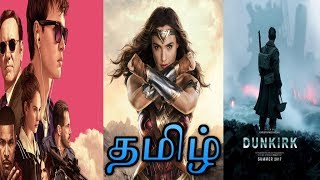 Top Best Movies of 2017 So Far (Hollywood)[Tamil]