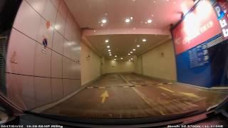 香港泊車好去處 - 荃新天地一期停車場 (入)