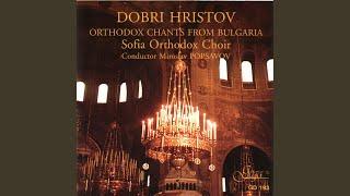 Orthodox Liturgy: Holy Lord (Svyatii Bozhe) (Varna) (Hristov)