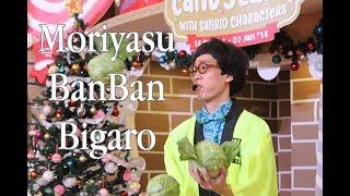 吉本インドネシア イオンモール Yoshimoto's Comedian jktworld.xsrv.jp...