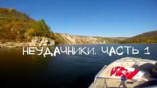 Юмагузинское водохранилище.Неудачники)(, 2015-11-02T12:56:37.000Z)