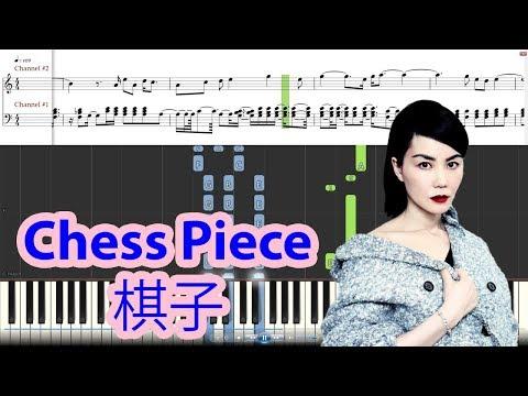 [Piano Tutorial] Chess Piece   棋子 - Faye Wong   王菲