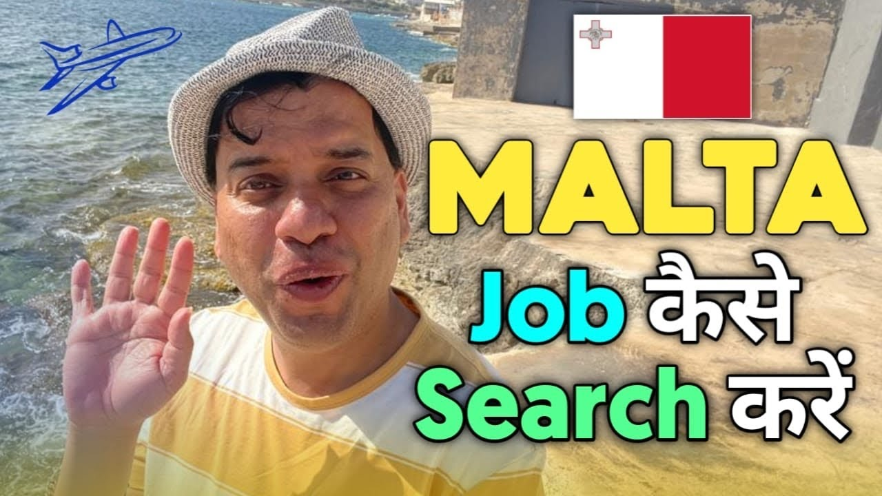 STEP BY STEP HOW TO APPLY MALTA JOBS WITHOUT AGENT