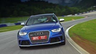 Audi A8 самая лучшая машина в мире.(Очень интересный экземпляр немецкой инженерной мысли. Смотрите подписывайтесь, комментируйте., 2014-12-31T08:29:40.000Z)