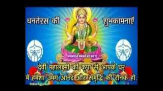 Happy Dhanteras Greetings/Quotes/Sms/Wishes/Saying/E-Card/ Happy Dhanteras Hindi Whatsapp Video