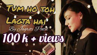 Tum ho toh | my first singing video on my YouTube channel...☺