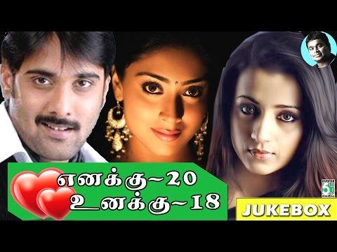 Enakku 20 Unakku 18 is listed (or ranked) 45 on the list The Best Aishwarya Rai Movies
