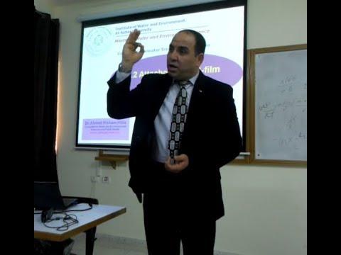 د. أحمد حلس, محاضرة في معالجة المياه العادمة (1), ماجستير علوم المياه والبيئة /جامعة الازهر
