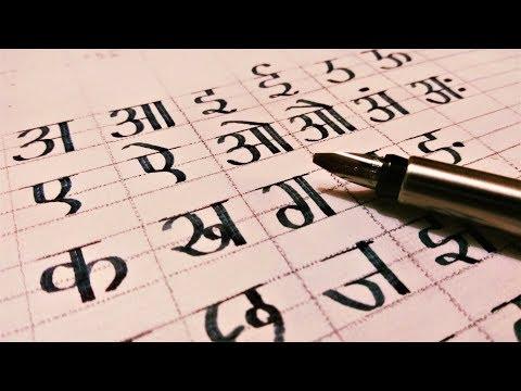 Hindi Alphabet Writing For Kids   Hindi Varnamala Writing For Children