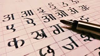 Hindi alphabet writing | Hindi Varnamala writing|  वर्णमाला स्वर व्यंजन