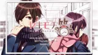 Amatsuki - Yakimochi no Kotae (Sub. Español)