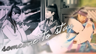 Download hansung || can you keep me close; can you love me most? Mp3