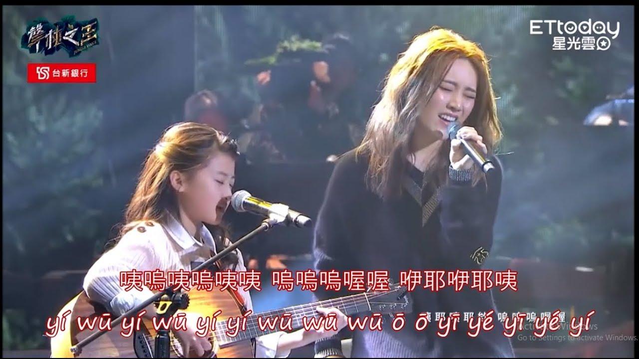 [ENG/中文Taiwan] 你啊你啊《Only You》- Gail(น้องเกล โสพิชา) - YouTube