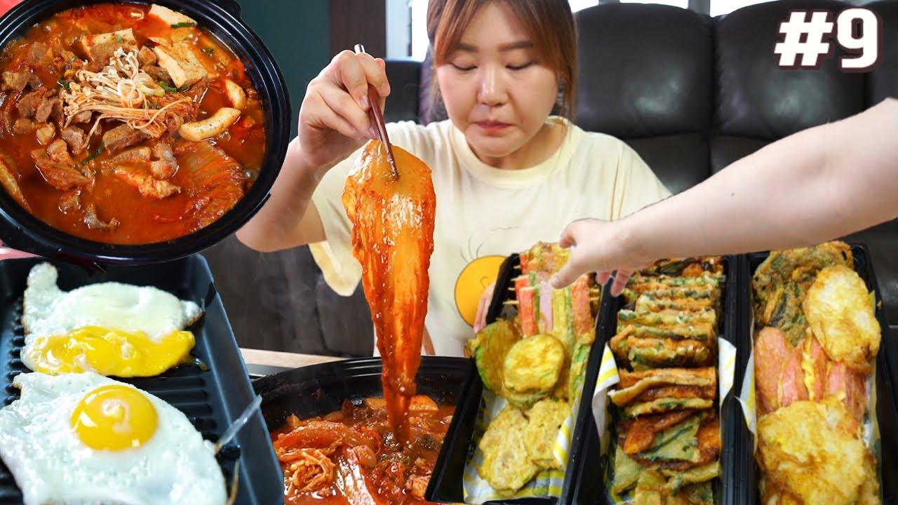 #9 평범한 일상 먹방 리얼부부가 밥먹는모습 🤣 (돼지고기 김치찜, 초간단 계란 반숙장, 모듬전, 막걸리, 천지연 돼지갈비, 미니돈까스)