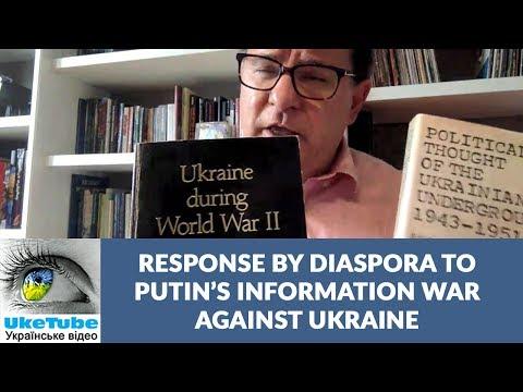 Are Ukrainian Studies Relevant in 2017? Taras Kuzio