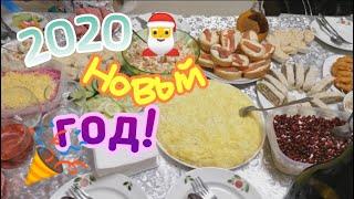 НОВЫЙ ГОД 2020 Подарки детям от Деда Мороза Вкусняшки на праздничном столе