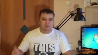 видео Заказ Товаров из Китая в Украину по Низким Ценам