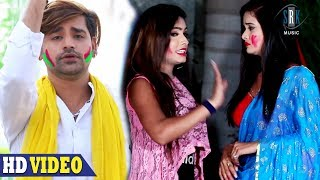 Rakesh Mishra | Balam Bangal Rahela | Bhojpuri Superhit Holi Song 2019