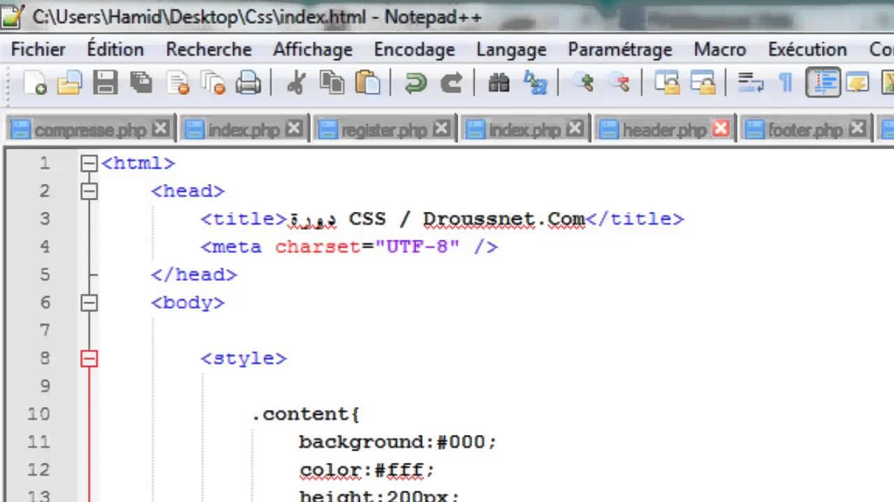 دورة CSS : الدرس 18 (خآصية Padding)