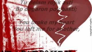 Dunya lyrics