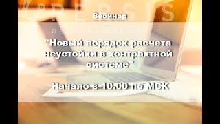 видео Постановление Правительства РФ от 04.04.2017 N 408