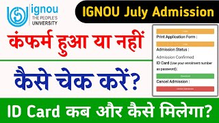 IGNOU Admission Status Kaise Check Kare || ignou admission 2020 july | ignou id card download online