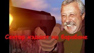 Якубович играет в КС