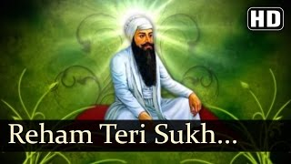 Reham Teri Sukh Paya by Bhai Onkar Singh (Una Sahib Wale)