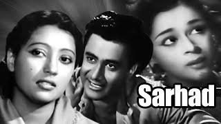 Old Hindi Movie | Sarhad | Full Movie | Dev Anand | Suchitra Sen | Old Bollywood  Movie
