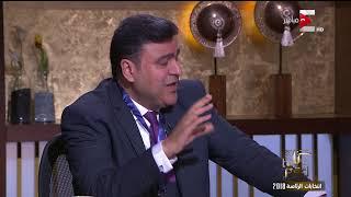 كل يوم -  ياسر عبد العزيز .. 62 منظمة دولية و محلية  لمتابعة الانتخابات الرئاسية Video