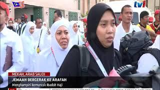 Download Video JEMAAH BERGERAK KE ARAH ARAFAH – MENGHAMPIRI KEMUNCAK IBADAH HAJI [19 OGOS 2018] MP3 3GP MP4