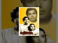 Vandemataram Full Telugu Old Movie Chittor V. Nagaiah, Kanchana Mala, Kalyani