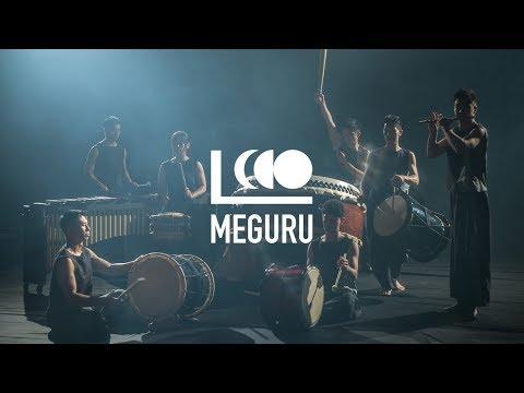 「巡 -MEGURU-」Music Video/太鼓芸能集団 鼓童 -- Kodo