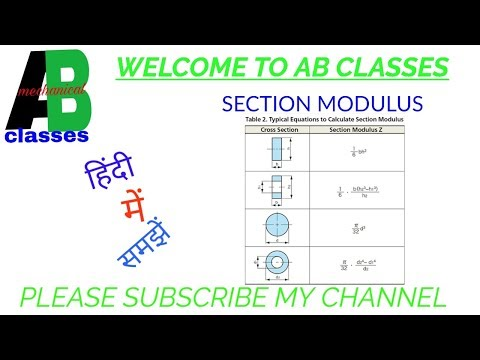 (IN HINDI) SECTION MODULUS AND BENDING STRESS DISTRIBUTION DIAGRAM IN HINDI-AB CLASSES,
