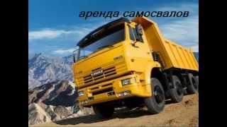 Транскомстрой(, 2012-08-08T23:47:01.000Z)