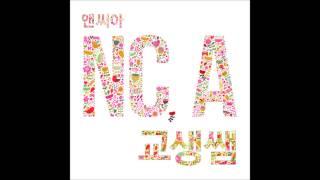 NC.A(앤씨아) - 교생쌤((My Students Teacher) (Full Audio [MP3])) Mp3