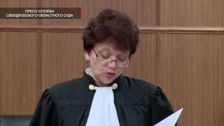 Евгению Маленкину изменили приговор